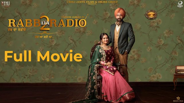 Rabb Da Radio 2 Full Movie