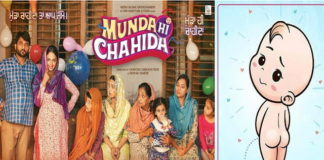 Munda Hi Chahida Punjabi Movie