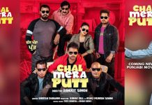 Munda Hi Chahida Punjabi Movie You Shoudn't Miss It