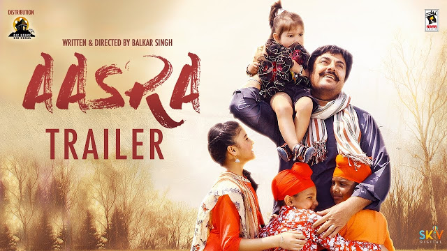 Aasra movie