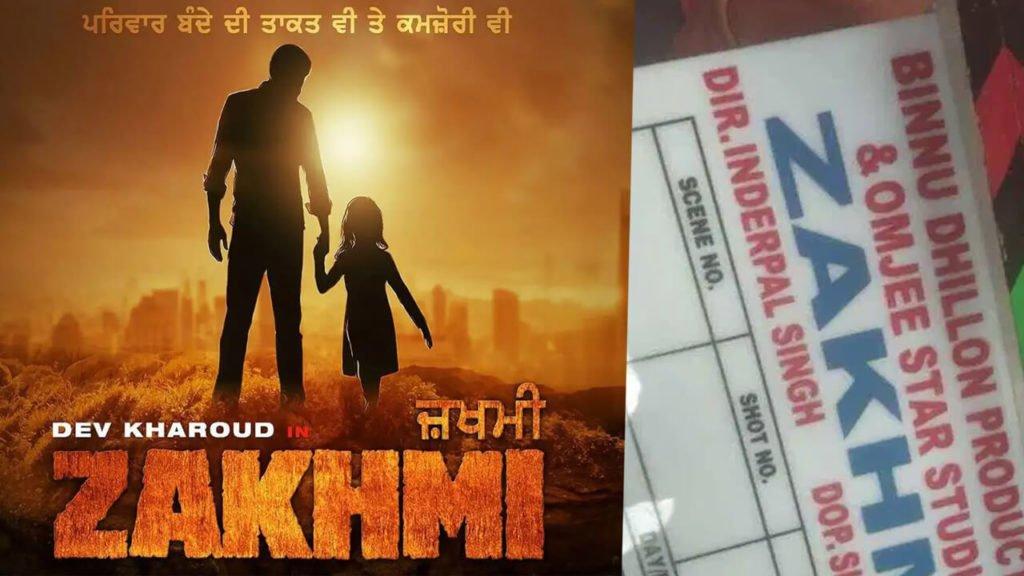 Zakhmi Movie