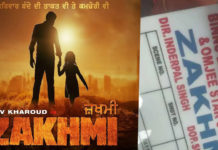 Zakhmi Movie