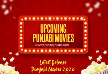 upcoming punjabi movie