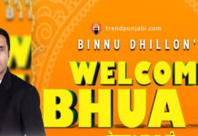 welcome bua ji
