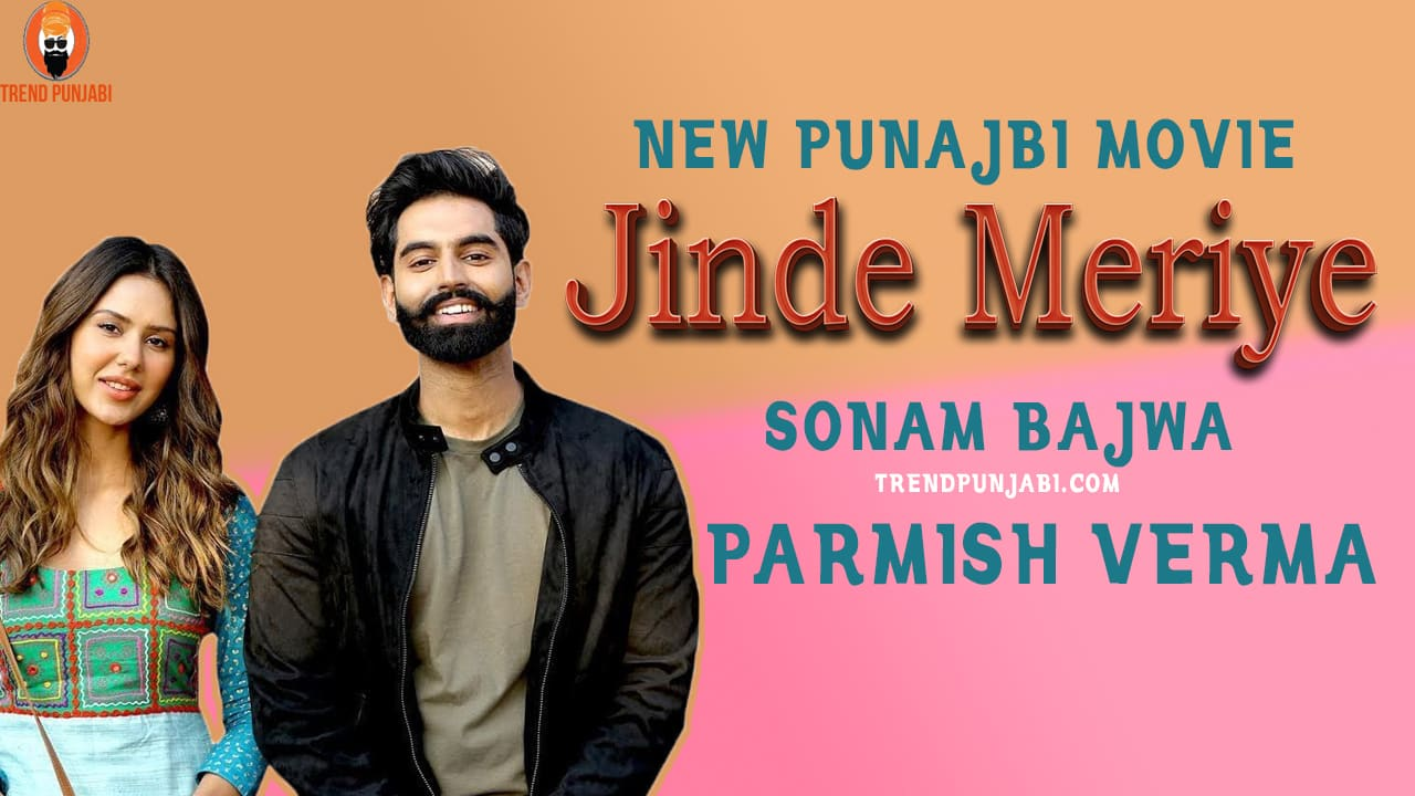 Jinde Meriye Punjabi Movie