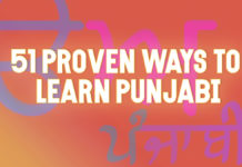 Ways to Learn Punjabi