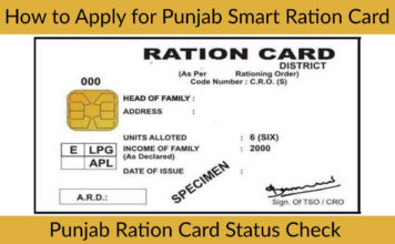 Punjab Ration Card