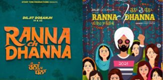 Ranna Ch Dhanna Diljit Dosanjh Movie