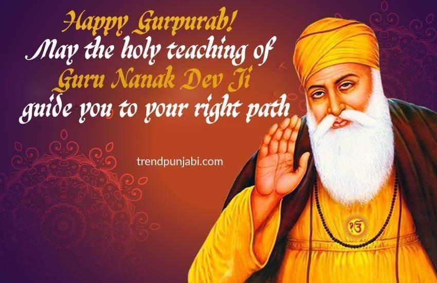 Happy Guruprab Guru Nanak Dev Ji