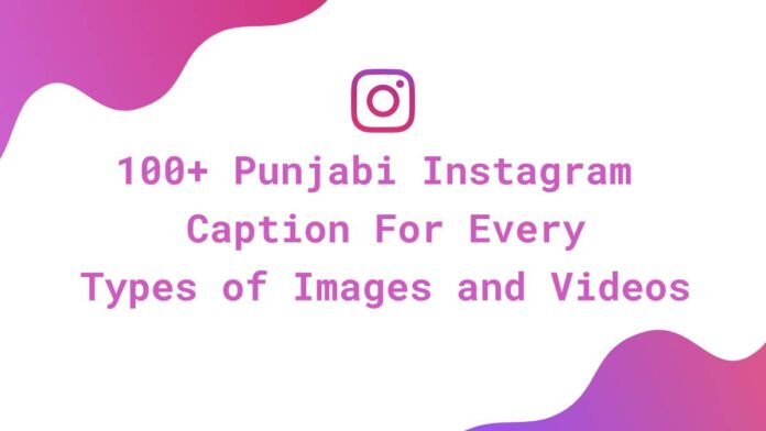 Punjabi Instagram Caption