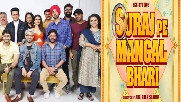 Suraj Pe Mangal Bhari Diljit Movie