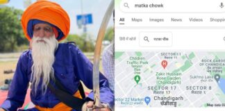 Matka Chowk Has Been Renamed To Baba Labh Singh Chowk